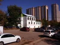 Самара, улица Г.С. Аксакова, дом 9