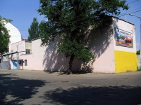 Samara, Zhelyabov st, house 11. office building