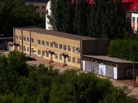neighbour house: st. Zhelyabov, house 11. office building