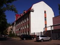 Samara, hospital Дорожная клиническая больница. Терапевтический стационар, Zhelyabov st, house 13