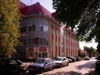 Самара, улица Г.С. Аксакова, дом 13. больница Дорожная клиническая больница. Терапевтический стационар