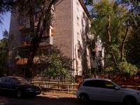 Самара, улица Г.С. Аксакова, дом 17. многоквартирный дом