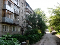 neighbour house: st. Zhelyabov, house 19. Apartment house