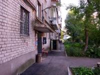 Самара, улица Г.С. Аксакова, дом 19. многоквартирный дом