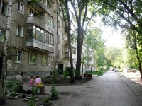 neighbour house: st. Zhelyabov, house 19А. Apartment house