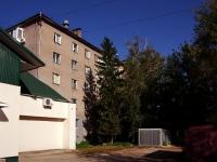 соседний дом: ул. Г.С. Аксакова, дом 19А. многоквартирный дом