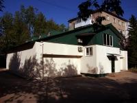 "Самара, улица Г.С. Аксакова, дом 19А с.1. бытовой сервис (услуги) Сауна ""Спутник"""