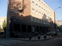neighbour house: st. Zhelyabov, house 21. institute Международный институт рынка