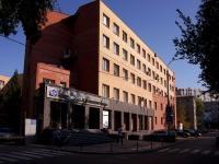 соседний дом: ул. Г.С. Аксакова, дом 21. институт Международный институт рынка