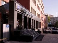Самара, институт Международный институт рынка, улица Г.С. Аксакова, дом 21