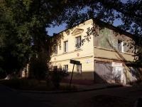 Самара, улица Г.С. Аксакова, дом 25. многоквартирный дом