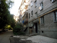 neighbour house: st. Zhelyabov, house 23. Apartment house