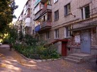 Samara, Zhelyabov st, house 23. Apartment house