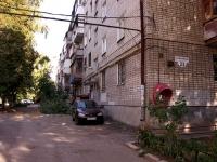 соседний дом: ул. Г.С. Аксакова, дом 23. многоквартирный дом
