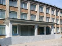 Samara, school МОУ СОШ №35, Bltyukher st, house 3