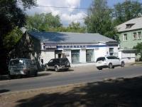 Samara, Bltyukher st, house 4. store