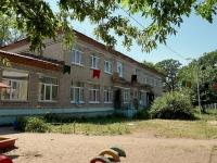 Самара, Блюхера ул, дом 14
