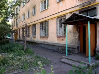 Самара, Блюхера ул, дом 18