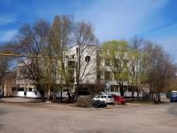 Samara, st Bltyukher, house 24. office building
