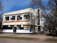 Самара, Блюхера ул, дом 24