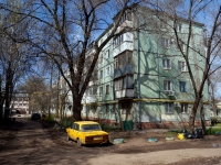 Samara, Bltyukher st, house 5. Apartment house