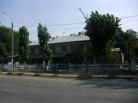 Самара, школа творчества Восход, центр детского творчества, улица Блюхера, дом 23