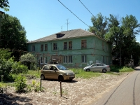 Samara, Bltyukher st, house 6. Apartment house