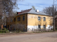 Samara, st Bltyukher, house 10. Apartment house