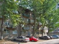 соседний дом: ул. Бобруйская, дом 93А. многоквартирный дом