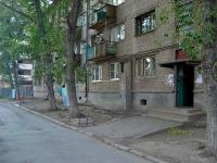 Samara, Bobruyskaya st, house 93А. Apartment house