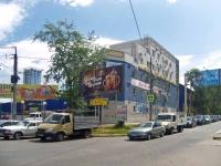 """萨马拉市, 购物中心 """"Караван"""", Kievskaya st, 房屋 1"""
