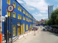 "Samara, shopping center ""Караван"", Kievskaya st, house 1"