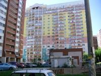 Самара, Киевская ул, дом 13