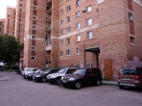 Самара, Киевская ул, дом 10
