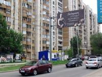 萨马拉市, Kievskaya st, 房屋 10. 公寓楼