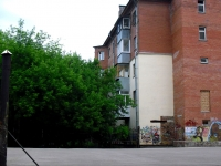 萨马拉市, Kievskaya st, 房屋 10А. 公寓楼