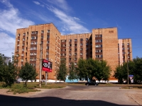neighbour house: st. Kievskaya, house 12. hostel Самарского государственного медицинского университета