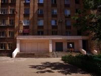 Samara, Kievskaya st, house 14. hostel