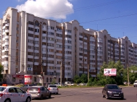 neighbour house: st. Kievskaya, house 15А. Apartment house