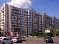neighbour house: st. Kievskaya, house 15А. Apartment house