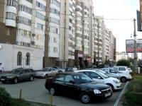 Samara, Kievskaya st, house 15Б. Apartment house