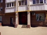 萨马拉市, Kievskaya st, 房屋 15Б. 公寓楼
