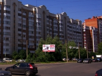 neighbour house: st. Kievskaya, house 15Б. Apartment house