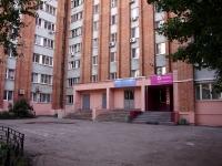Самара, улица Киевская, дом 5. общежитие