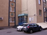 Самара, улица Киевская, дом 5А. офисное здание