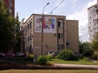 Samara, st Kievskaya, house 5А. office building