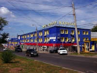 Samara, st Kievskaya, house 1. shopping center