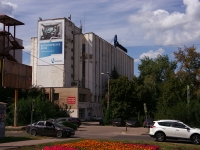 "neighbour house: st. Kievskaya, house 1А. office building ""Ростелеком"""