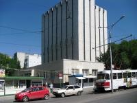 Samara, st Klinicheskaya, house 16. governing bodies