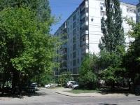 Samara, st Klinicheskaya, house 20. Apartment house